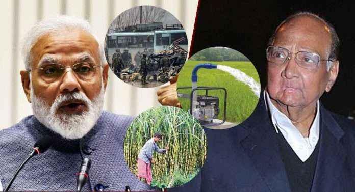 pm narendra modi target pawar
