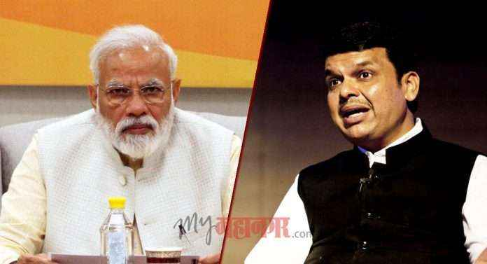 mns 56 marks paper for bjp to mock modi 56 inch comment