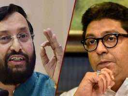 Union Human Resources Development Minister trying to vanish raj thackeray allegations