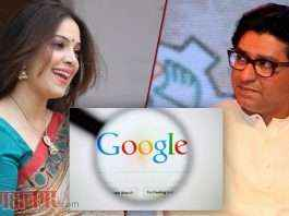 tula pahate re serial in google trends as against raj thackeray