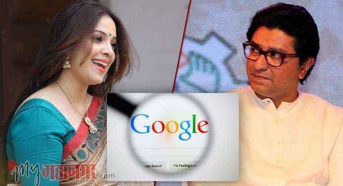 tula pahate re serial in google trends as against raj thackeray
