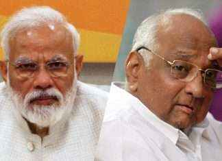 sharad pawar slams bjp government on various issues