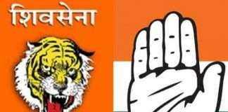 shivsena vs congress