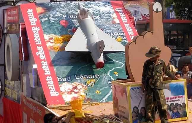 Nagaland and Kashmiri students Participate in gudi padva festival at Dombivli, Kalyan