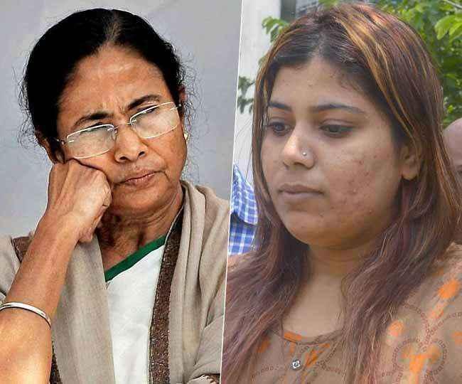Image result for Mamta Banerjee Meem Case