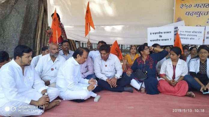maratha medical student protest on aazad maidan