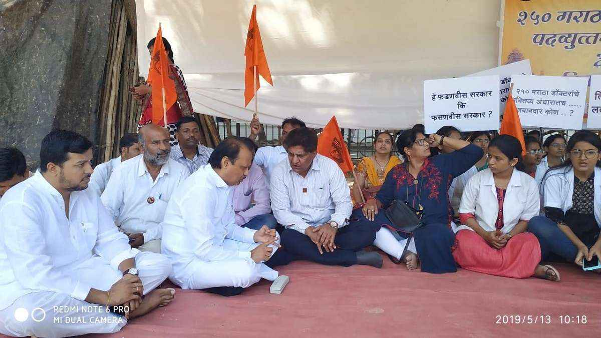 maratha medical student protest on aazad maidan