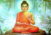 birth anniversary of Gautam Buddha