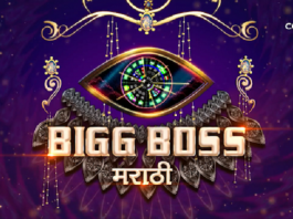 bigg boss marathi 2 : khulta kali khulena actress mayuri deshmukh will not be a part of bigg boss marathi 2