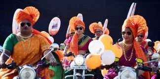 photos of carnival rally on one hundred years complete of Bank of Baroda