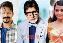 Amitabh Bachchan reaction on vivek oberoi controversial tweet
