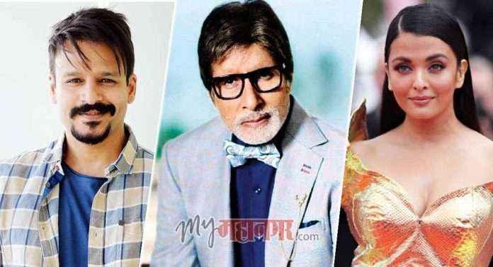 Amitabh Bachchan reaction on vivek oberoi controversial tweet