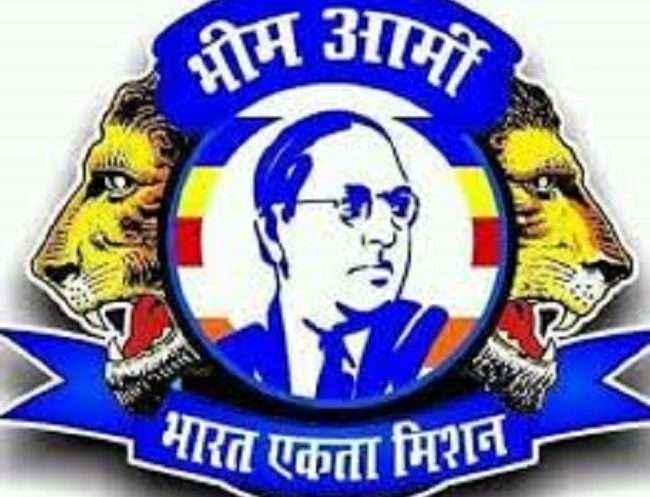Bheem army Demand for Pronunciation of nathuram godse