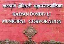 residents charged property tax increase in Dombivli MIDC