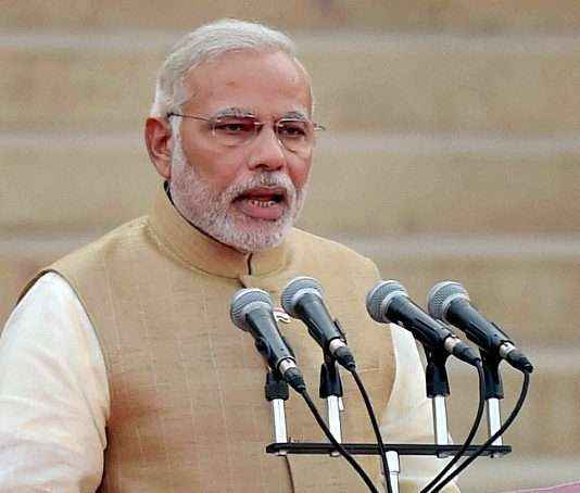 Swearing in ceremony of NDA government