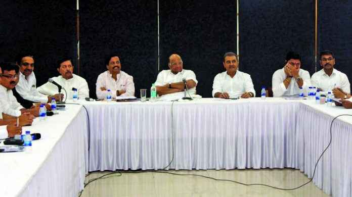 ncp party meeting