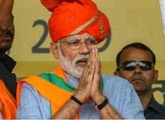 PM Modi victory tweet
