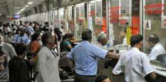 large amount of corruption in railway tickets
