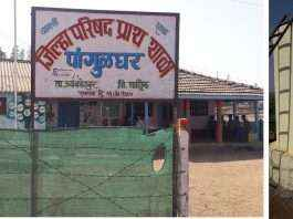Pangulghar_Water