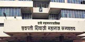 Chhatrapati Shivaji Hospital in Thane will be ready for treatment on myocardial infarction