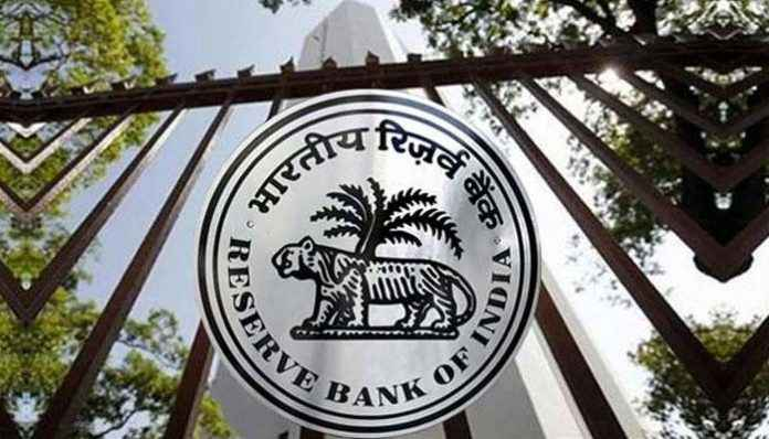 RBI Monetary Policy reverse repo rate not changed IMPS online money transfer 5 lakh
