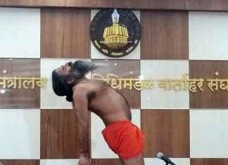योग गुरू रामदेव बाबा