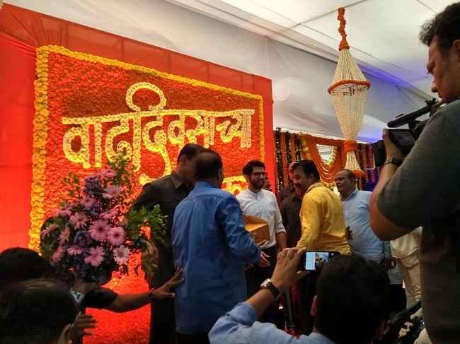 Aditya Thackeray birthday