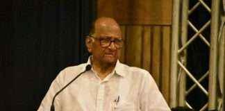 NCP Leader Sharad pawar