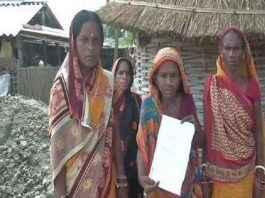 FIR against 39 villagers