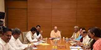 devendra fadnavis and bjp ministers met Amit Shah