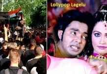 London lollipop lagelu Viral video bhojpuri song icc cricket world cup