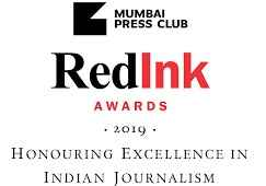 Mumbai Press Club