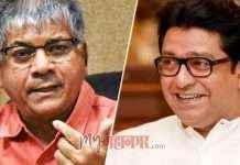 Prakash Ambedkar and Raj thackeray