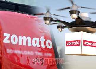 ZOMATO's Drone