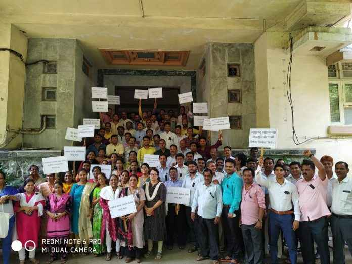 College teachers stage protest over seventh pay commission