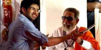 aditya thackery with balasaheb thackeray
