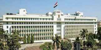 state government top officer transfer