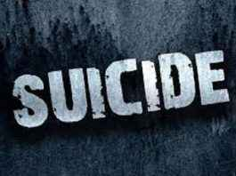 four people from same family committed suicide in Gokak taluka of belgaum