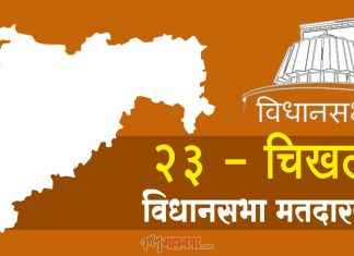 23 -chikhli assembly constituency