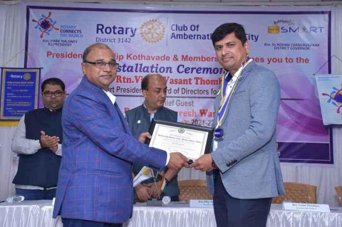 Vishal Thombare as Ambernath rotary club Smart City President