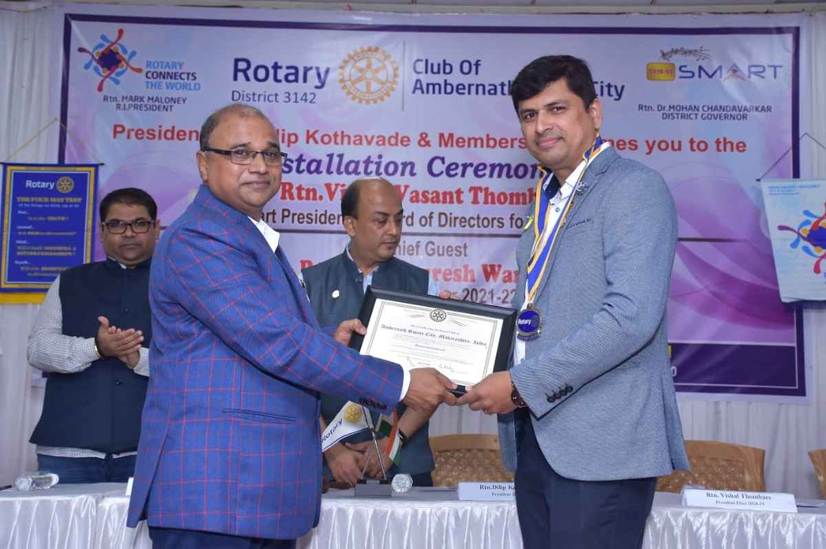 Vishal Thombare as Ambernath rotary club Smart City President