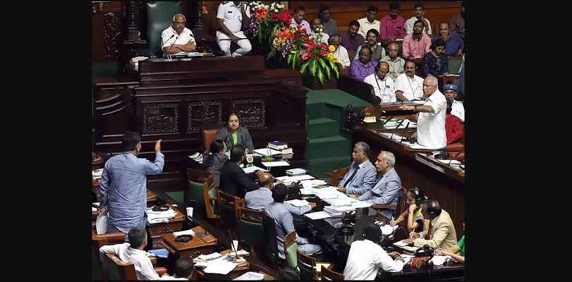 Karnataka Assembly Chaos