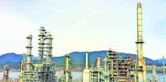 Nanar Refinery