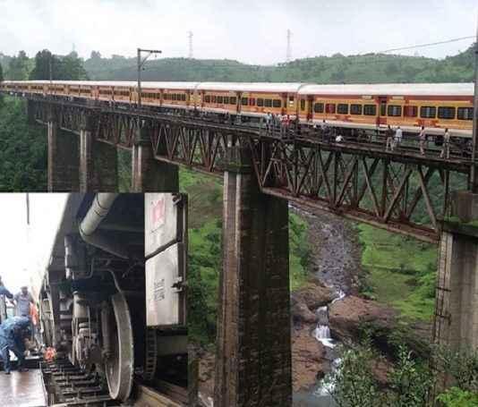 Railwaykasarafinal