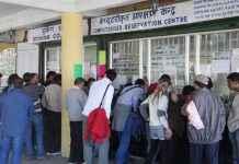 indian railways introduces machines give free platform tickets exchange squats tutk
