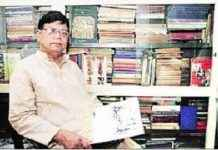 the founder of Dalit Panther Raja Dhale passed away