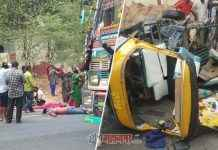 Gujarat: 7 dead and 10 injured after an auto collided with a truck near Mankuwa area of Kutch