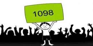 childline1098