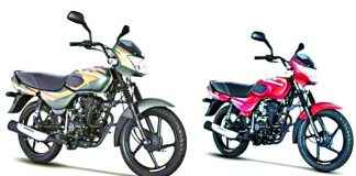 Bajaj Auto: you can enjoy free service till 31st July