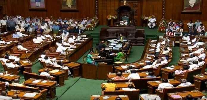 karnataka assembly voting